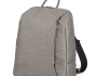 Backpack City Grey